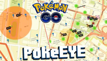 Pokeeye Alternatives